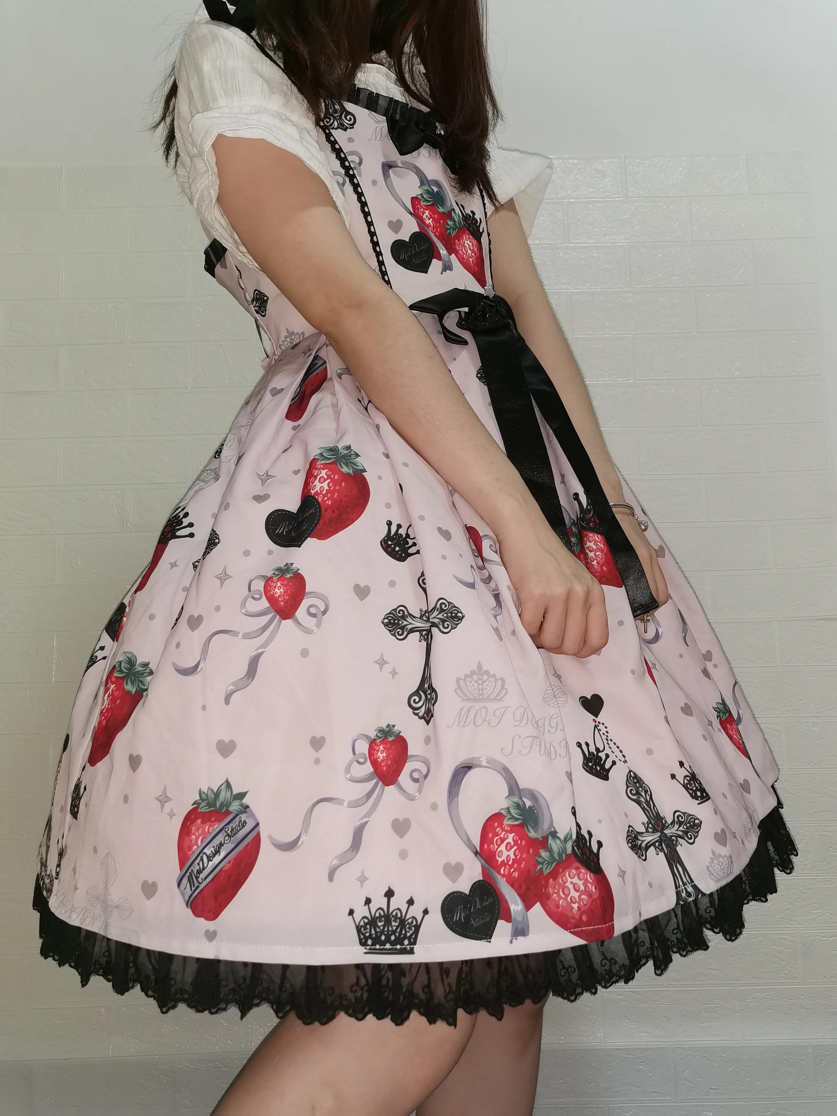 什么是Lolita?