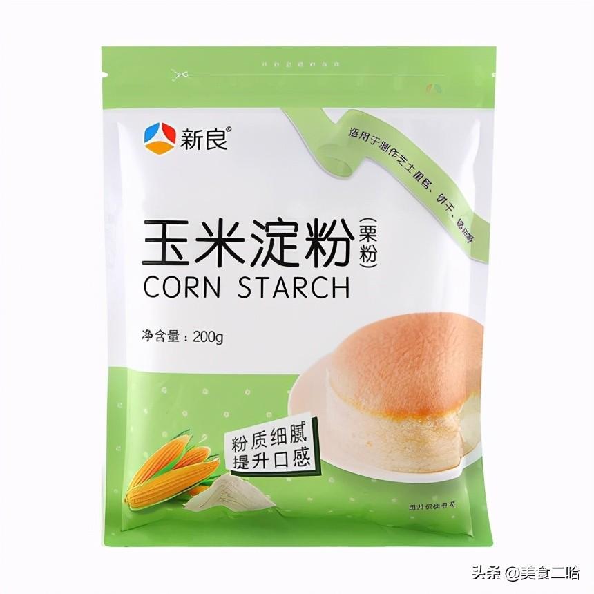 各种淀粉的区别:教你正确认识玉米淀粉、澄粉、生粉等其他淀粉
