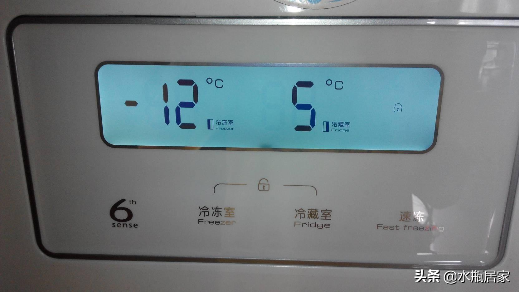 冷藏室温度多少合适?我家冰箱一直是5℃,用得挺好