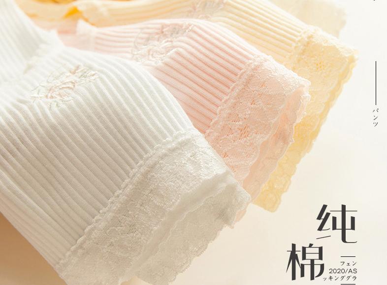 内裤选购技巧,纯棉、冰丝和莫代尔内裤,到底哪个好?