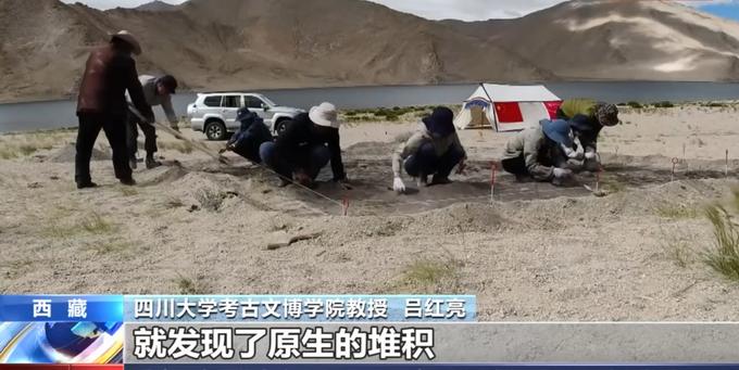 西藏发现8000年前磨制石针,或为永久定居点,网友看后直呼:好家伙