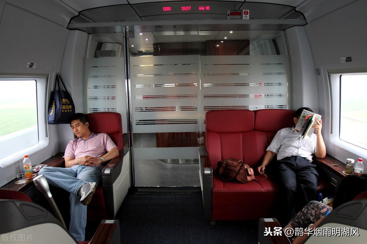 居然不知道,高铁特等座和商务舱还有这么大的差别