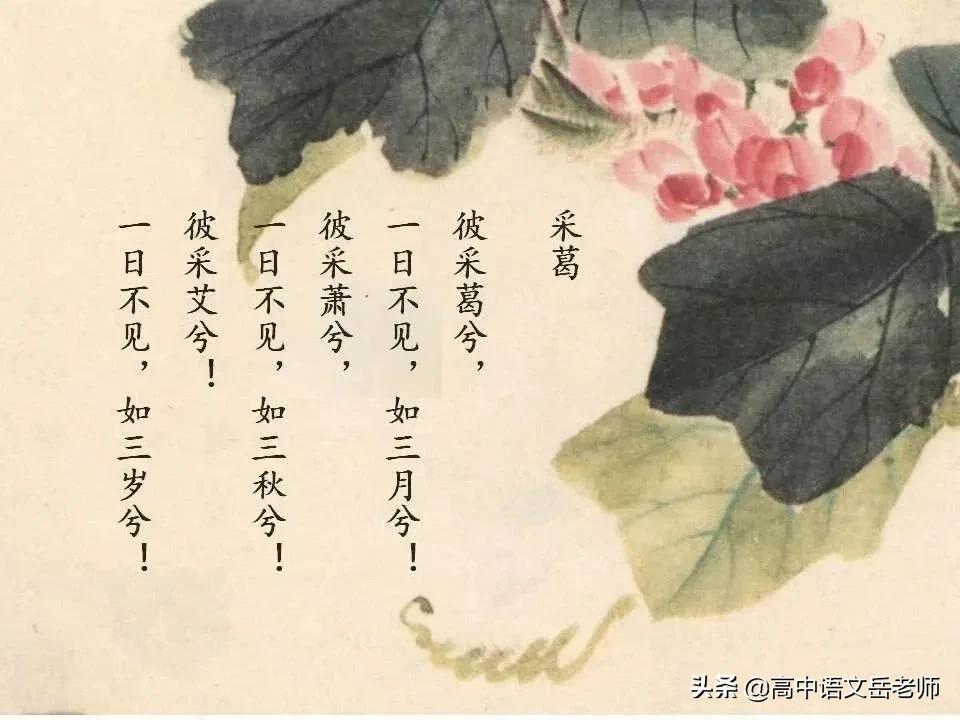 """""""一日不见,如隔三秋""""中""""三秋""""究竟指三月,三季,还是三年?"""