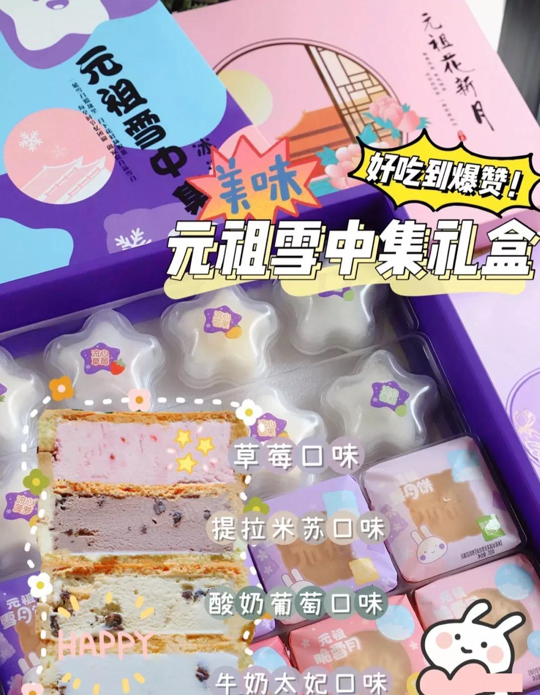 中秋月饼礼盒排行榜I好吃又好看
