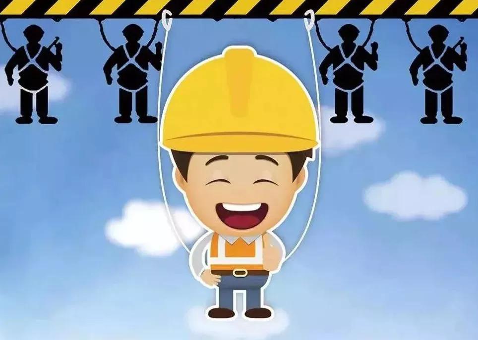 超实用!常见的劳动防护用品正确使用方法大全