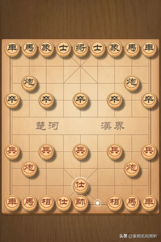象棋开局常规布阵方法