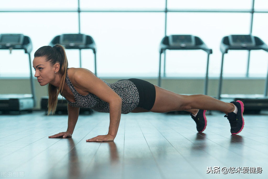 俯卧撑一天做多少个合适?
