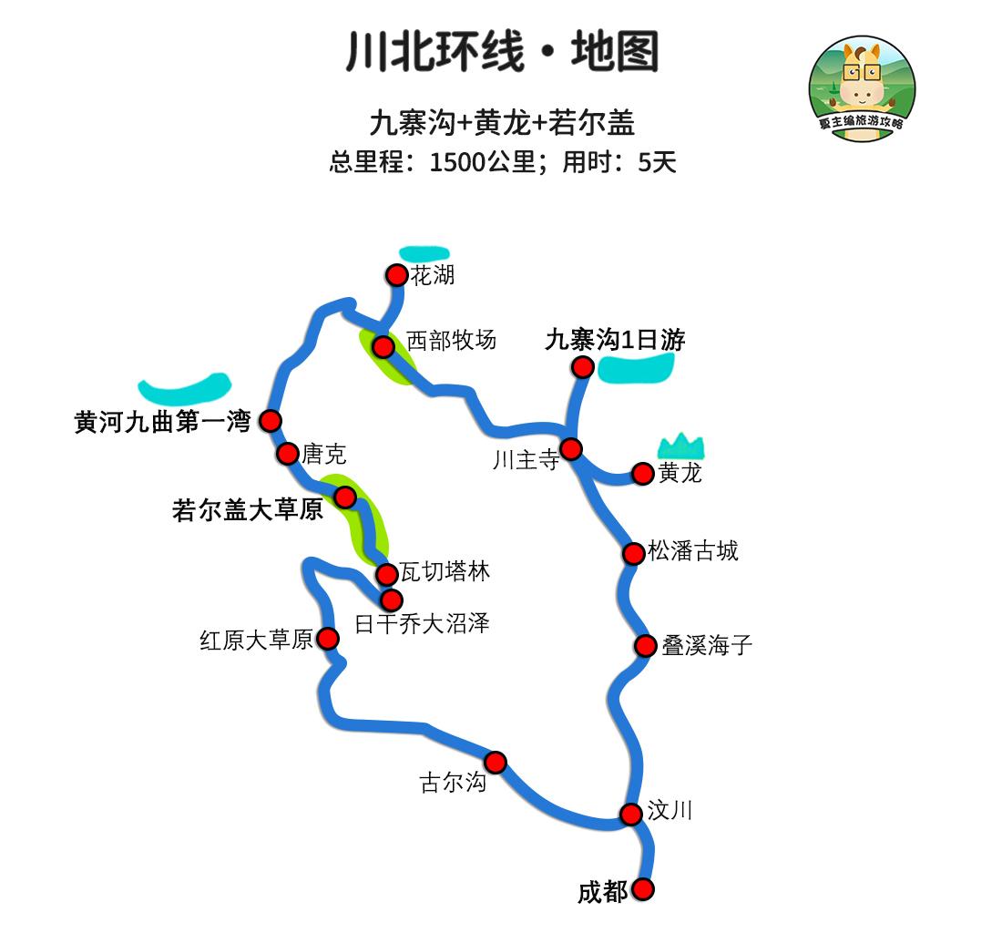 四川最经典的三条线路:成都自驾九寨沟、稻城亚丁、四姑娘山攻略