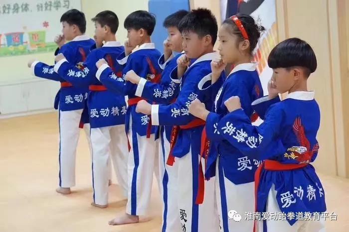 几岁孩子适合学习跆拳道?一次性告诉你