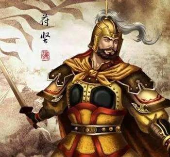 中国战史:淝水之战