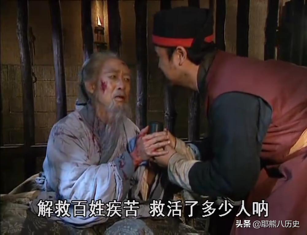 历史上神医华佗真正的死因是什么?