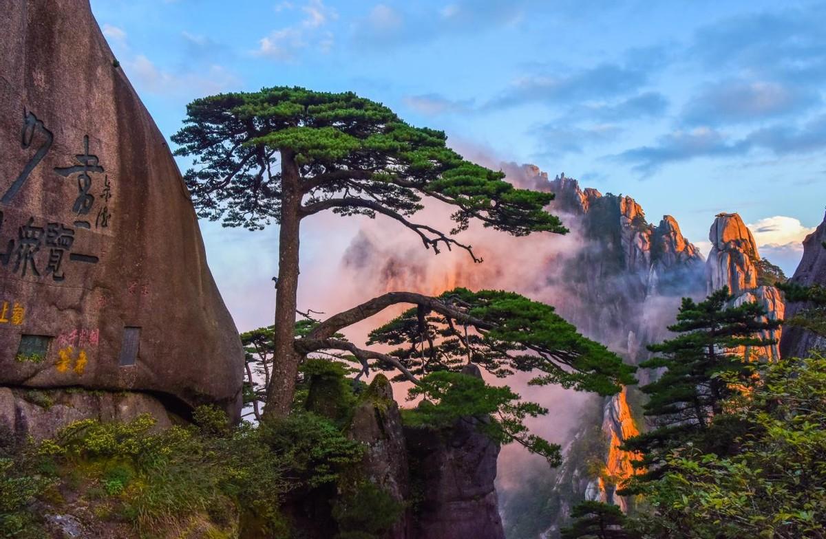全球十大赏秋最佳地之一 | 黄山初秋美如画