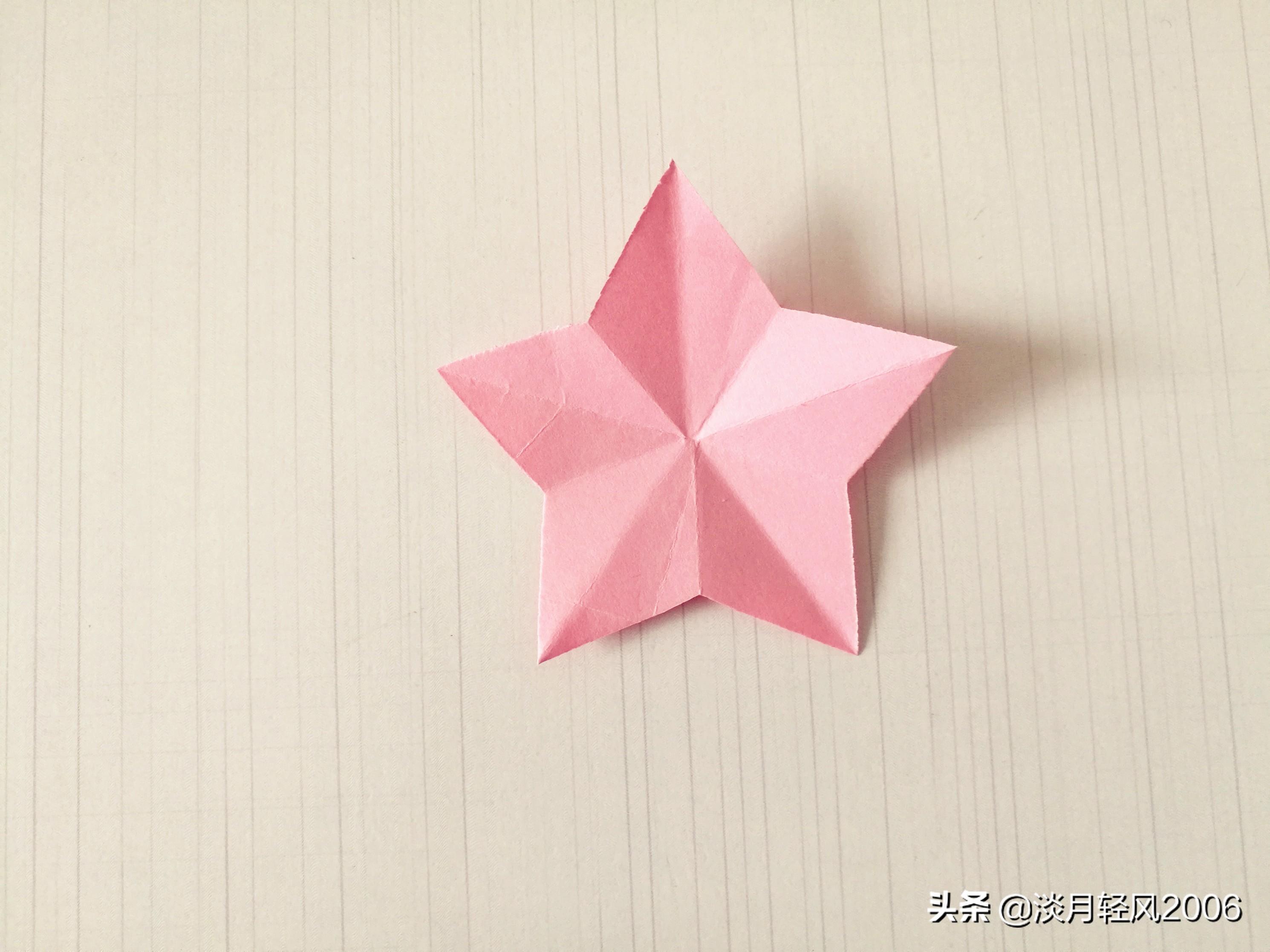 幼儿手工,剪纸小星星,有教程