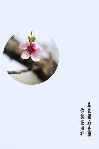春分是什么节气(春分习俗和寓意)